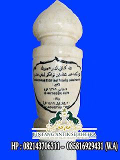 Batu Nisan Marmer Tulungagung