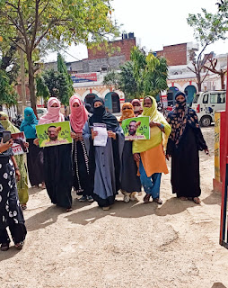 अब वसीम रिज़वी के खिलाफ सड़क पर उतरी महिलाएं, एफआईआर कराने पहुँची थाना सआदत गंज