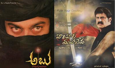 telugu-movies-unreleased