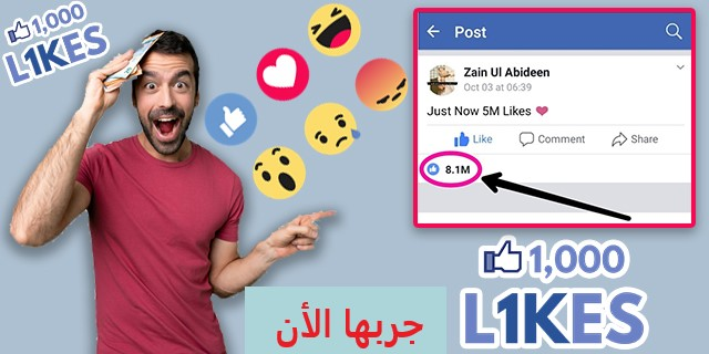 زيادة اللايكات في الفيس بوك بطريقة سحرية 2020,زيادة لايكات الفيس بوك,زيادة لايكات الفيس بوك 2020,زيادة لايكات فيس بوك 2020,زيادة لايكات فيس بوك,طريقة زيادة لايكات فيس بوك,زيادة لايكات الفيس بوك 2019,موقع زيادة لايكات الفيس بوك,زيادة لايكات الفيسبوك 2020,فيس بوك,زيادة لايكات الفيس,زيادة لايكات فيسبوك,موقع لايكات الفيس بوك,زيادة لايكات فيسبوك 2020,زيادة لايكات الفيسبوك,زيادة لايكات على فيس بوك,زيادة لايكات فيسبوك للايفون,زيادة لايكات وتعليقات فيسبوك,زيادة لايكات,برنامج زيادة لايكات فيس بوك عربي,طريقة زيادة عدد لايكات فيس بوك