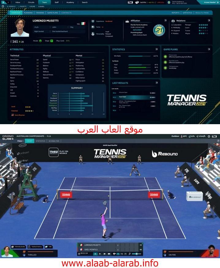تحميل لعبة مدرب التنس Tennis Manager 2021 للكمبيوتر مجانا