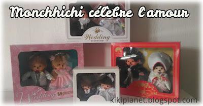kiki Monchhichi wedding box couple marié européen Japanese