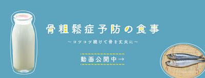 https://ims.gr.jp/tokyo-katsushika/about/kouza_movie_01.html