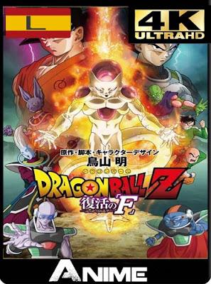 Dragon Ball Z: La Resurrección de Freezer (2015) 4K 2160p UHD Latino [GoogleDrive-Mega]