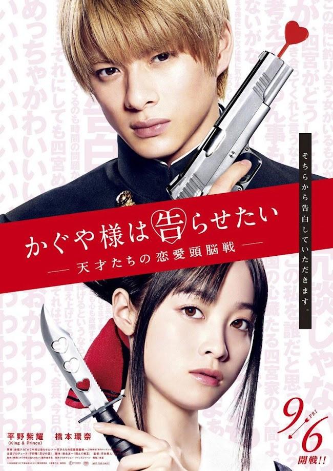 Kaguya-sama: Love is War, póster del live-action