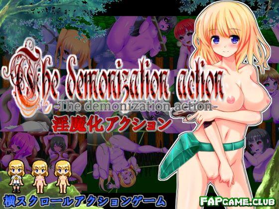 The Demonization Action 1-4 (淫魔化アクション!)