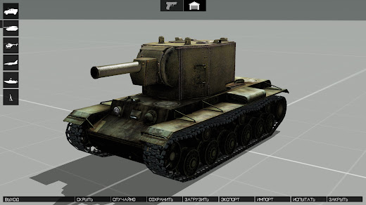 Arma3で第二次世界大戦のIFA3 liberaion MOD