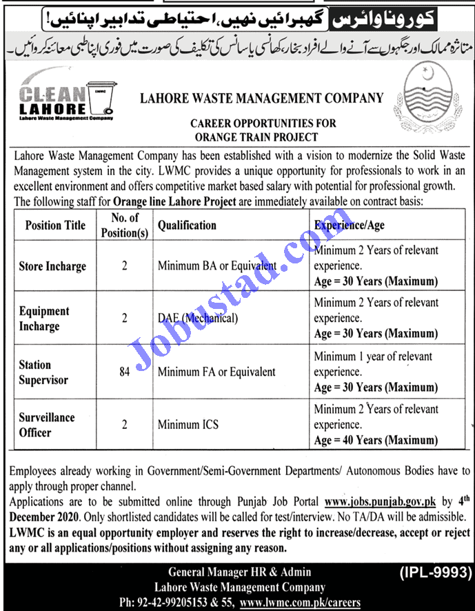 Jobs In Lahore Waste Management Company Lwmc Nov 2020