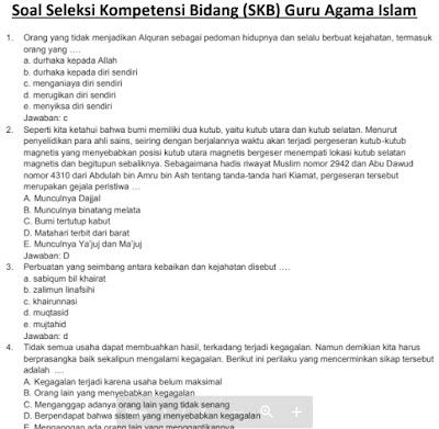 Soal Skb Agama Islam Guru Ilmu Sosial