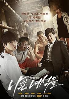 Bad Guys (Korean Series)