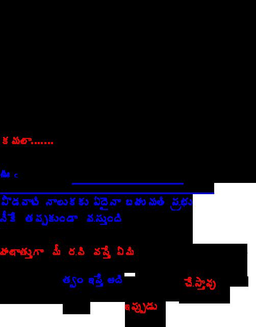 Srungara Kathalu  Sallu  Pooku  Kanne Pillalu  Gudda -9382