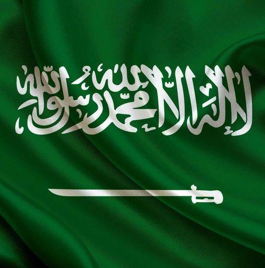 السعودية تطلق ماراثون للأفكار الثقافيه
