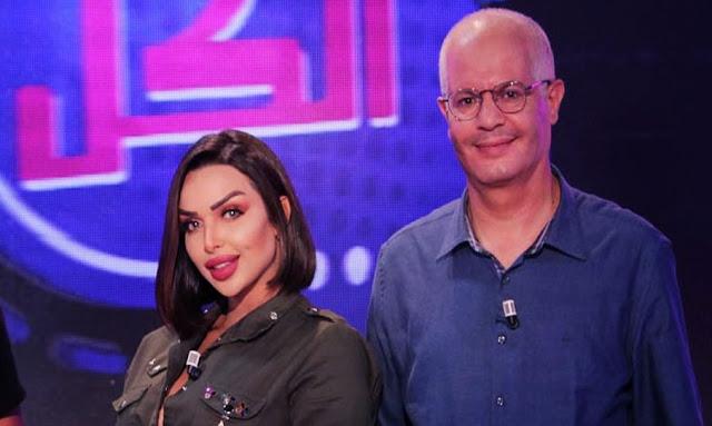 في برنامج 'أحنا الكل في الكل' علي قناة تونسنا ... اساور بن محمد تتغزل بعماد الحمامي