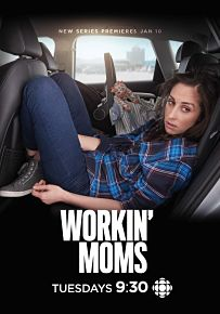 Workin Moms Temporada 1×02 Online