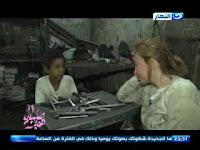 برنامج صبايا الخير - ريهام سعيد - حلقة الإثنين 25-5-2015 من قناة - الحلقة كاملة