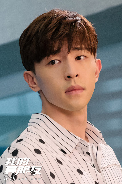 my true friend chinese real estate drama Deng Lun
