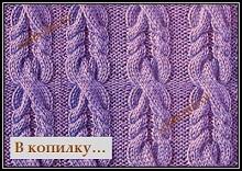 uzor s kosami dlya vyazaniya spicami so shemoi i opisaniem uzora