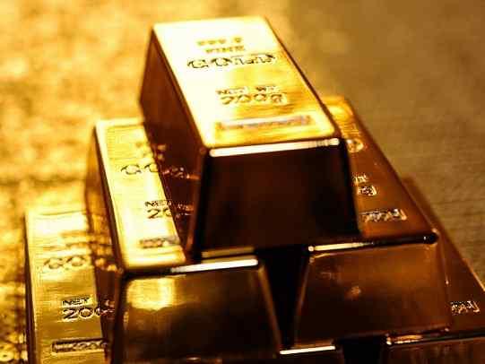 cara melakukan investasi emas batangan