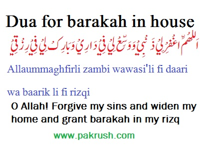 dua prayer for barakah, happiness, peace in house