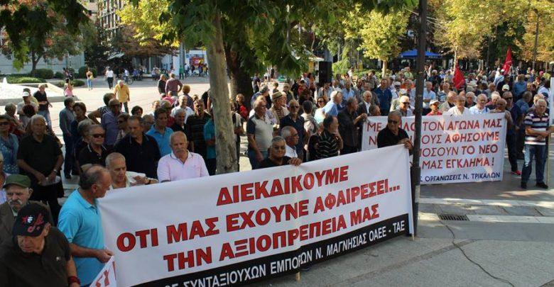 Συλλαλητήριο για το ασφαλιστικό με τη στήριξη του ΕΚΛ στη Λάρισα