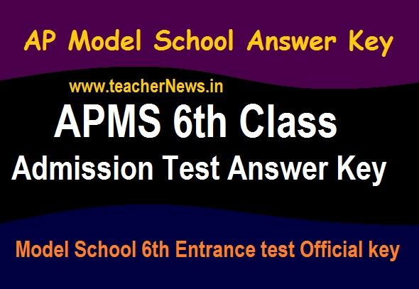 AP Model School Answer Key 6th Class   Download APMS 6th Entrance test key 2020