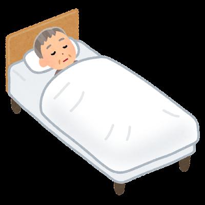 ベッドで寝る人のイラスト(高齢男性)