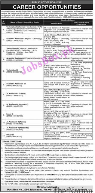 Pakistan Atomic Energy Jobs 2021 – Apply Online via https://202.83.172.179/home