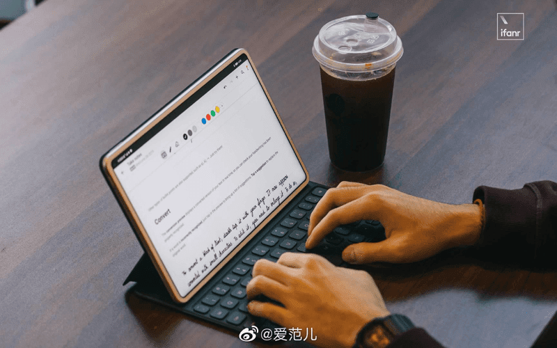 Laptop mode of Huawei MatePad Pro