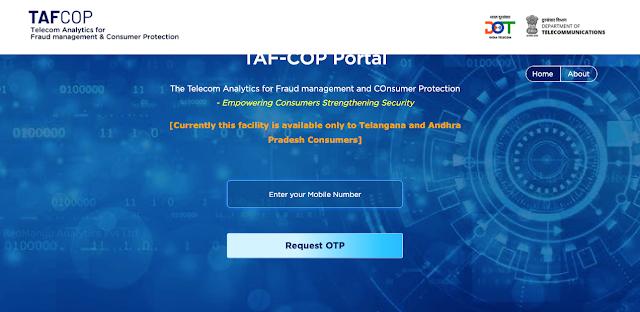 TAF COP Consumer Portal