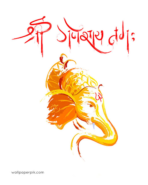 ganesh pictures HD photo download