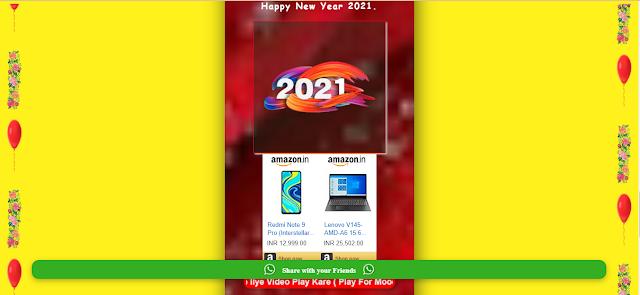 wishing-script-2021