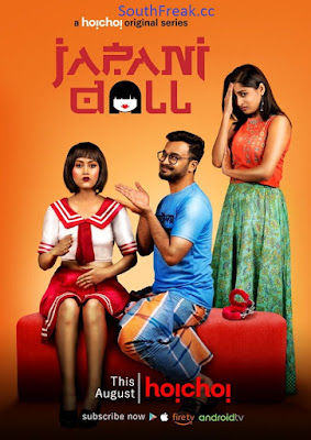 18+ Japani Doll 2019 Season 2 Complete 720p WEB-DL 250MB/Ep