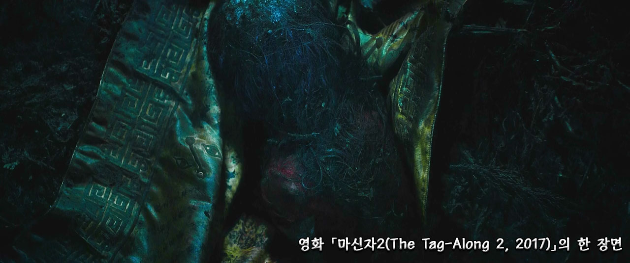The Tag-Along 2 2017 scene 01