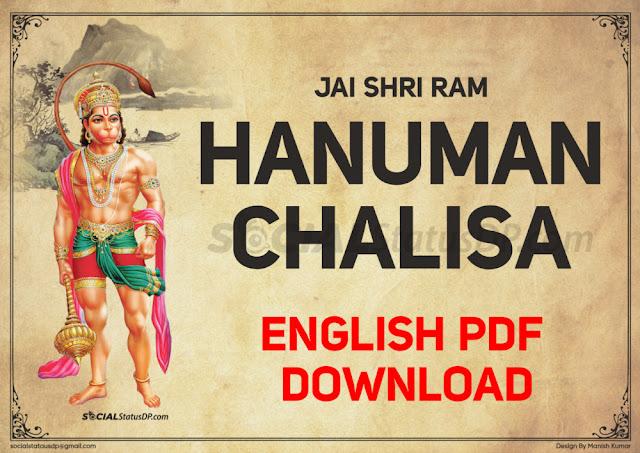 Download Hanuman Chalisa PDF in English, Download Hanuman Chalisa PDF, Hanuman Chalisa PDF in English, Hanuman Chalisa PDF, hanuman chalisa, hanuman chalisa pdf download, hanuman chalisa pdf English, English hanuman chalisa, download English hanuman chalisa, hanuman chalisa English lyrics, hanuman chalisa English lyrics pdf, hanuman chalisa English words pdf, hanuman chalisa English font, hanuman chalisa English image, hanuman chalisa pdf English download