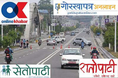 Kathmandu Lockdown Extended Till July 15