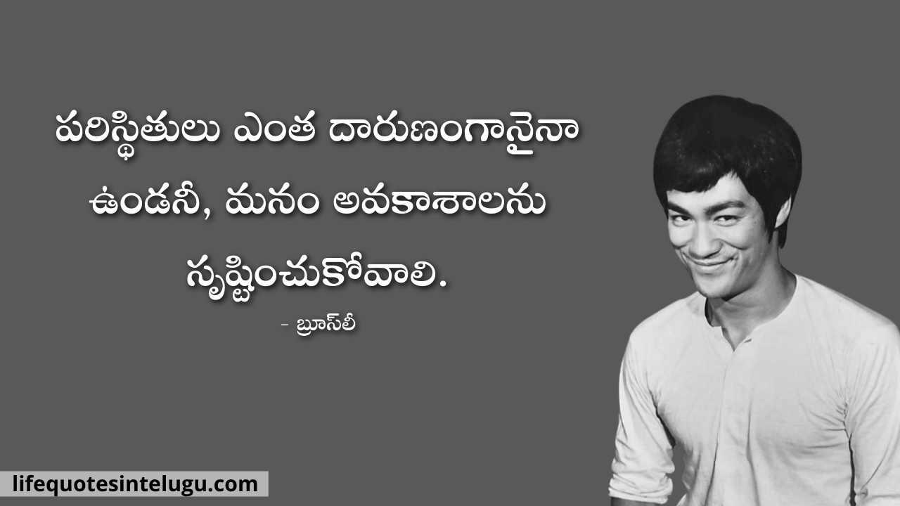 Bruce Lee Quotes In Telugu