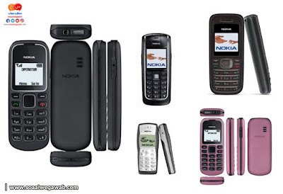 هواتف نوكيا nokia موديلات قديمه لكن محبوبه متوفره الان على سوق دوت كوم