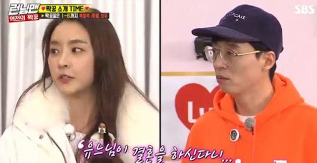 La actriz Jung Yoo Mi admite que es una gran fan de Yoo Jae Suk y que lloró cuando se casó