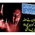 shaitan ko duniya me bhejne ki kahani | Devil story