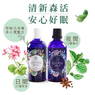 助眠方法,改善睡眠品質的方法,助眠精油,失眠治療,純萃生活-Nature Pure