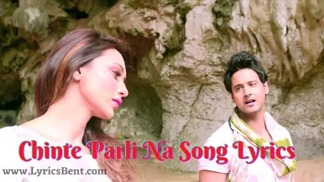 Chinte Parli Na Song Lyrics