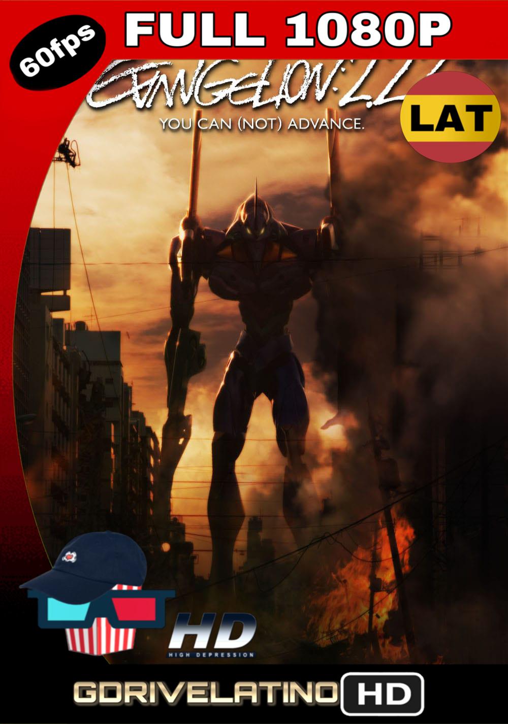 Evangelion: 2.22 (No) Puedes Avanzar (2009) BDRip FULL 1080p (Latino – Japonés) MKV