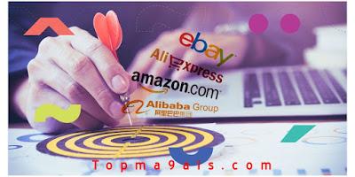 التجارة الالكترونية العمل السهل