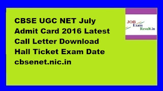 CBSE UGC NET July Admit Card 2016 Latest Call Letter Download Hall Ticket Exam Date cbsenet.nic.in