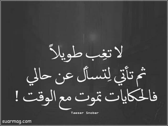 بوستات حزينه مكتوب عليها 21   Sad written posts 21