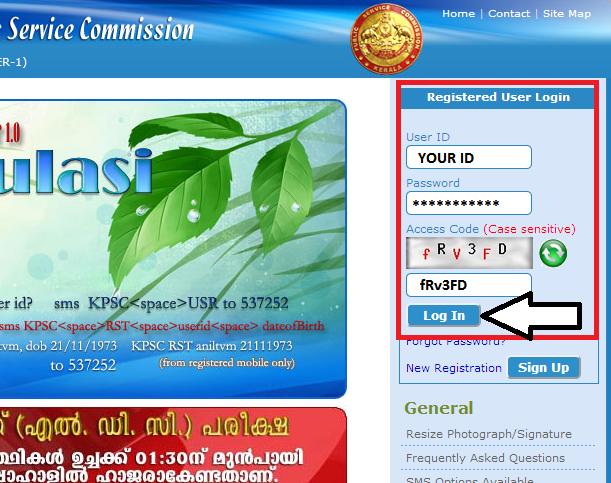 Kerala_PSC_Login