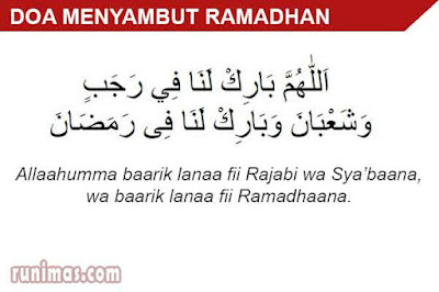 doa menyambut ramadhan