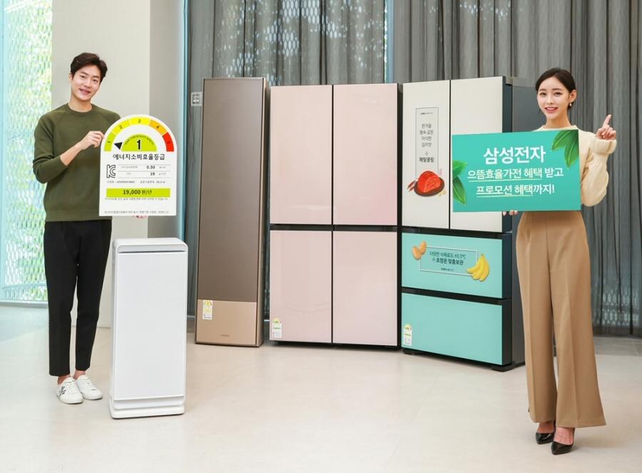 삼성전자, '으뜸효율 가전제품' 개인별 20만원 한도 구매가격 10% 환급