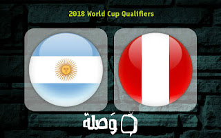 مشاهدة مباراة الارجنتين وبيرو فى تصفيات كاس العالم