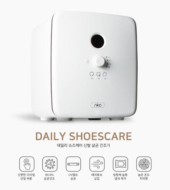 Máy sấy khử trùng giày hằng ngày - Shoescare NKO - với những ưu điểm vượt trội